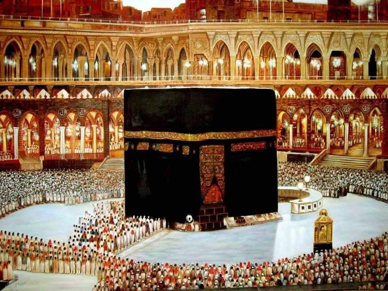 Mocca Sharif
