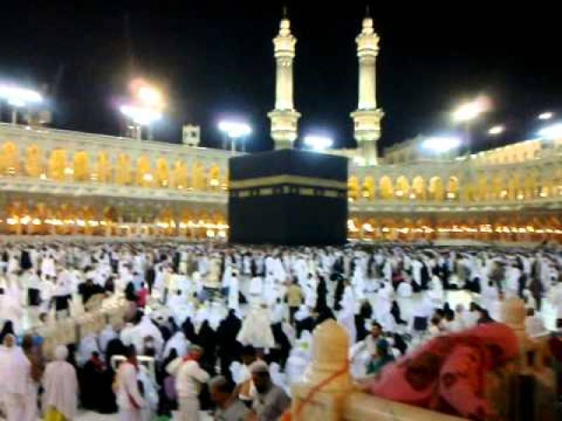 Mocca Sharif 2